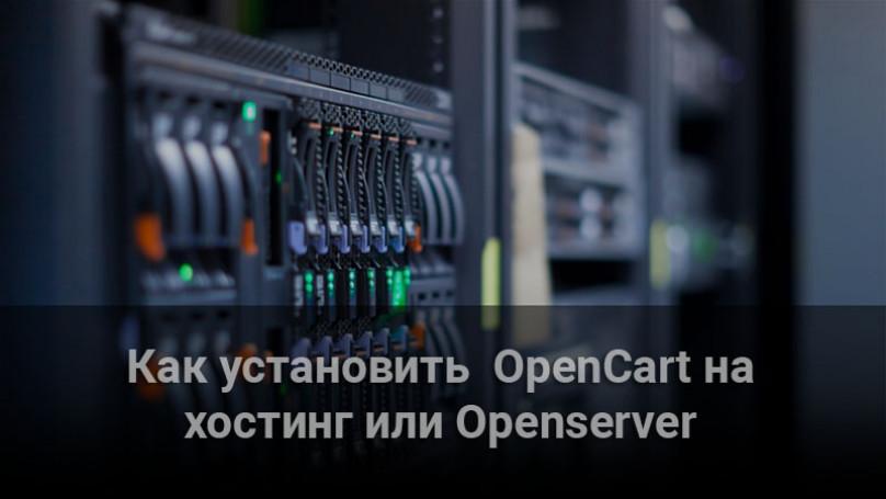 регистрация домена бесплатно казахстане