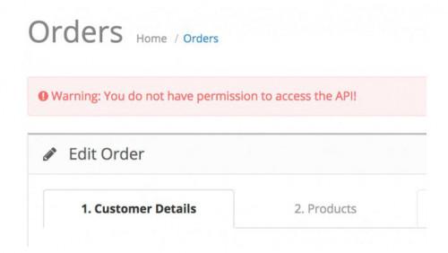 Модуль Fix API error для Opencart